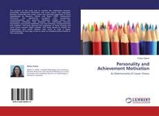 Обложка Personality and Achievement Motivation