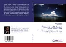 Обложка Discourse and Religious Texts Translation