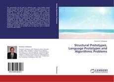 Обложка Structural Prototypes, Language Prototypes and Algorithmic Problems