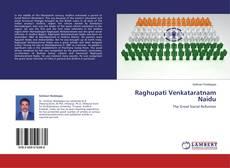 Raghupati Venkataratnam Naidu的封面