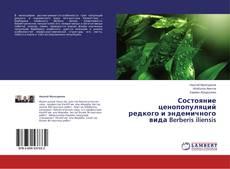 Bookcover of Состояние ценопопуляций редкого и эндемичного вида Berberis iliensis