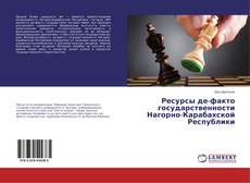 Buchcover von Ресурсы де-факто государственности Нагорно-Карабахской Республики