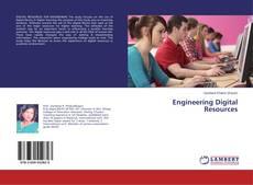 Обложка Engineering Digital Resources