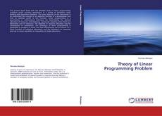 Bookcover of Theory of Linear Programming Problem