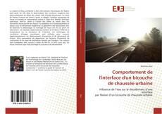 Bookcover of Comportement de l'interface d'un bicouche de chaussée urbaine