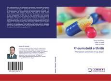 Обложка Rheumatoid arthritis