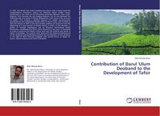 Обложка Contribution of Darul 'Ulum Deoband to the Development of Tafsir