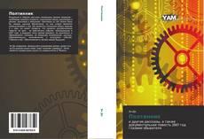Bookcover of Полтинник