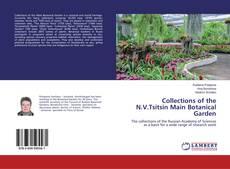 Buchcover von Collections of the N.V.Tsitsin Main Botanical Garden