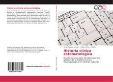 Historia clínica estomatológica的封面