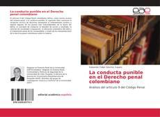 La conducta punible en el Derecho penal colombiano的封面