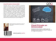 Cloud Privada en Universidad的封面