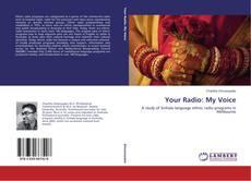 Обложка Your Radio: My Voice