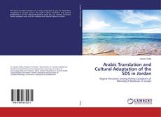 Bookcover of Arabic Translation and Cultural Adaptation of the SDS in Jordan
