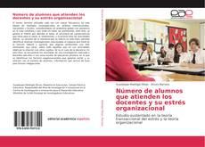 Portada del libro de Número de alumnos que atienden los docentes y su estrés organizacional