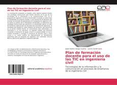 Обложка Plan de formación docente para el uso de las TIC en ingeniería civil