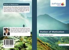 Обложка Station of Motivation