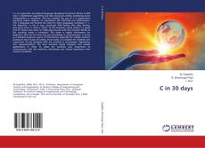 Bookcover of C in 30 days