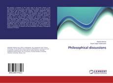 Обложка Philosophical discussions