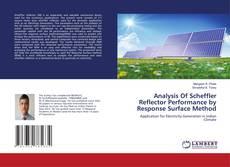Обложка Analysis Of Scheffler Reflector Performance by Response Surface Method