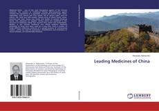 Leading Medicines of China的封面