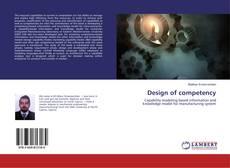 Обложка Design of competency