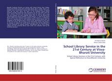 Borítókép a  School Library Service in the 21st Century at Visva-Bharati University - hoz