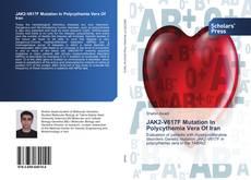 Обложка JAK2-V617F Mutation In Polycythemia Vera Of Iran