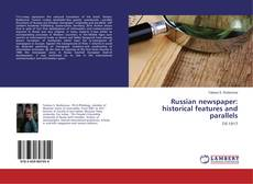 Bookcover of Russian newspaper: historical features and parallels