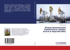Capa do livro de Индустриализация Тюменского севера: итоги и перспективы