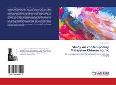 Copertina di Study on contemporary Malaysian Chinese comic