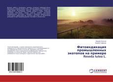 Bookcover of Фитоиндикация промышленных экотопов на примере Reseda lutea L.