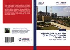 Bookcover of Yaşam Olayları ve Dini Başa Çıkma (Gerçek Yaşamdan Örnekler İle)