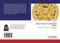 Bookcover of Daba Script in South West China