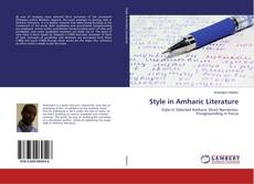 Bookcover of Style in Amharic Literature