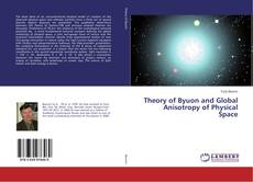Theory of Byuon and Global Anisotropy of Physical Space的封面