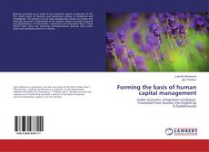 Forming the basis of human capital management的封面