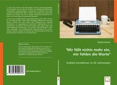 """Bookcover of """"Mir fällt nichts mehr ein, mir fehlen die Worte"""""""