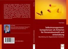 Buchcover von Selbstmanagement-Kompetenzen als Kriterien für Personalauswahl und -entwicklung