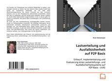 Lastverteilung und Ausfallsicherheit auf P2P Basis的封面