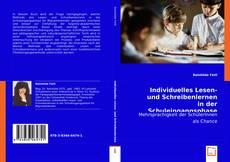 Обложка Individuelles Lesen- und Schreibenlernen in der Schuleingangsphase