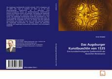 Capa do livro de Das Augsburger Kunstbuechlin von 1535