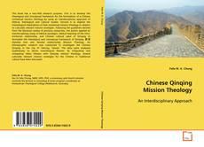 Обложка Chinese Qinqing Mission Theology