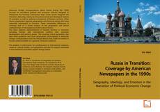 Portada del libro de Russia in Transition: Coverage by American Newspapers in the 1990s