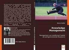 Обложка Knowledge Management