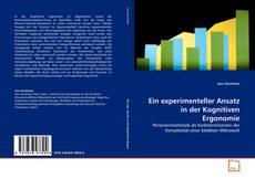 Ein experimenteller Ansatz in der Kognitiven Ergonomie的封面