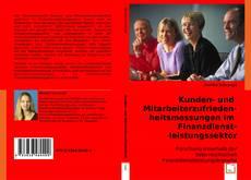 Buchcover von Kunden- und Mitarbeiterzufriedenheitsmessungen im Finanzdienstleistungssektor