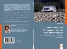 Bookcover of Das einheitliche Vertragswerk in der Grunderwerbsteuer