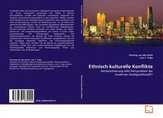 Обложка Ethnisch-kulturelle Konflikte