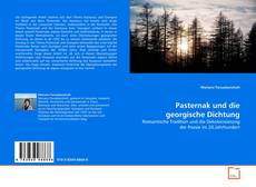 Buchcover von Pasternak und die georgische Dichtung